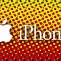 スマホ(iPhone)壁紙149