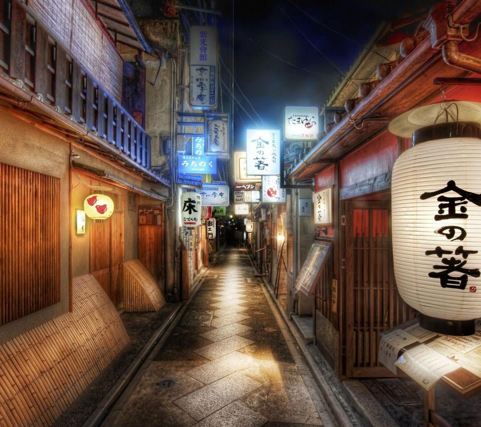 京都の街 Androidスマホ用壁紙