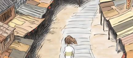 江戸の下町 Androidスマホ壁紙