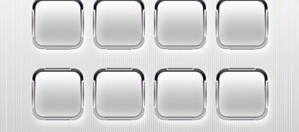艶のあるメタル調のiPhone5 スマホ用壁紙