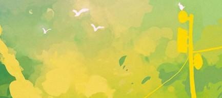 イエローファンタジー iPhone5 スマホ用壁紙