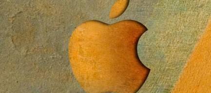 グランジ風アップルロゴ iPhone5 スマホ用壁紙