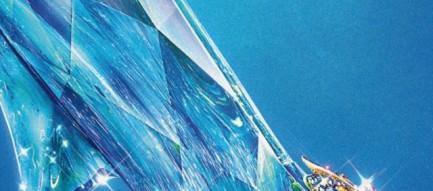シンデレラ ガラスの靴 iPhone5 スマホ用壁紙