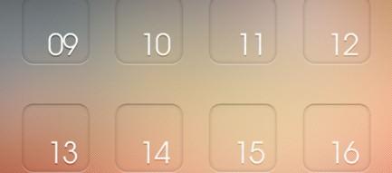 綺麗なグラデーション iPhone5壁紙