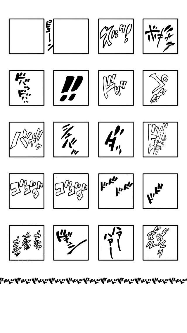ジョジョ iPhone5壁紙