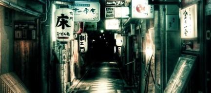 日本の横丁 iPhone6 Plus壁紙