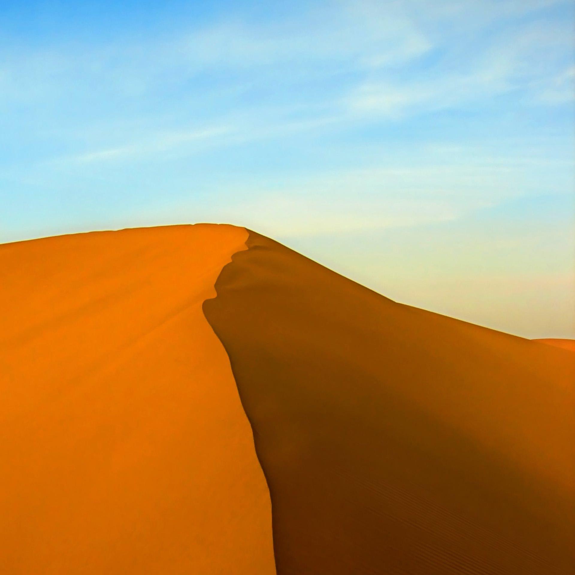 砂漠の丘陵 Android壁紙
